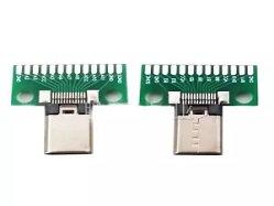 PCB Stiffener Board
