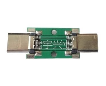 High Current Adapter Board PCB
